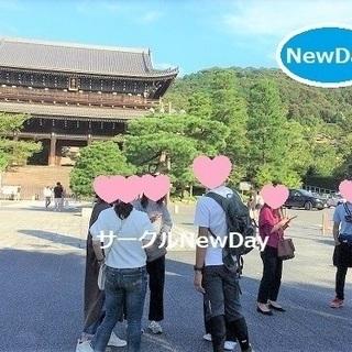 ★12/15伏見稲荷山パワースポットめぐりの恋活・友達作り★