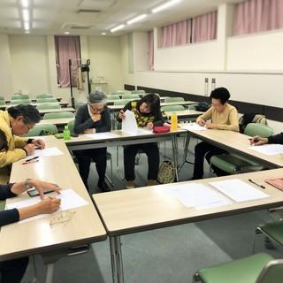 年末限定・中国語文法特別講座