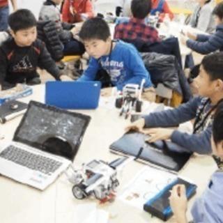 小学3年生~小学6年生 ロボットプログラミング体験会【参加者募集】...
