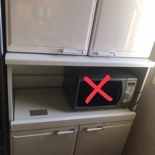 キッチン収納 食器棚 タカラスタンダード
