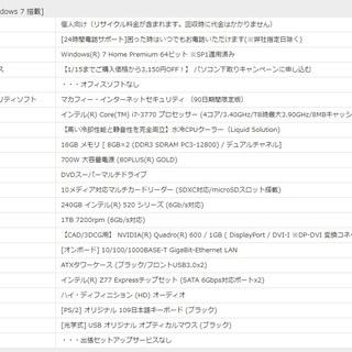 2013年の水冷パソコンケース、¥1,000です。