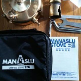 マナスル126  石油ストーブ