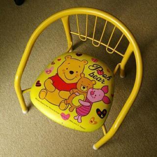 プーさん 子供用椅子 豆椅子