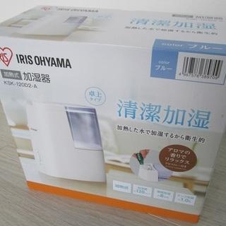 新品・最新モデル(2018/10)IRIS OHYAMA 加湿器...