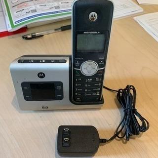 海外製ワイヤレス電話機  無料