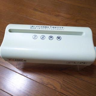 手動式家庭用シュレッダー