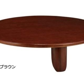 丸テーブル、ちゃぶ台、折脚式円座卓(ダークブラウン)