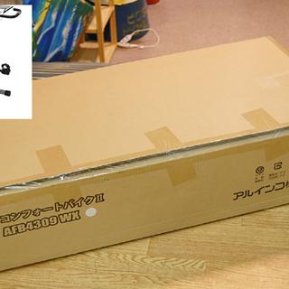 新品 ALINCO/アルインコ コンフォートバイクⅡ AFB430...