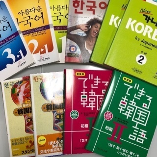 【全国オンライン 】チョアチョア韓国語教室