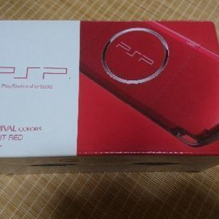 PSP-3000 レッド