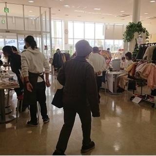 2/3(日)イオンタウン加古川 室内イベント開催&出店者募集