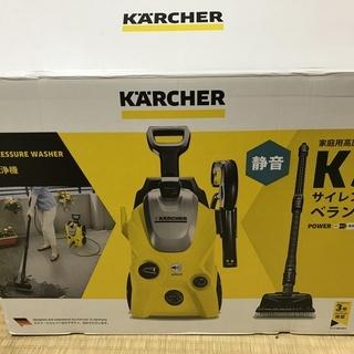 KARCHER (ケルヒャー) 高級高圧洗浄機 K3 サイレント ...