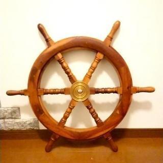 舵輪  インテリア用