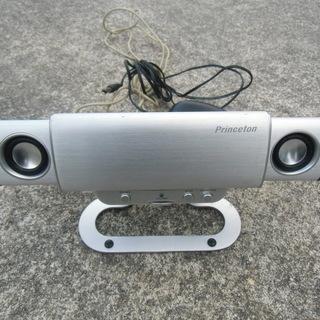 プリンストン PSP-26SS