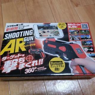 値下げ スマホでバーチャルゲーム  SHOOTING GUN