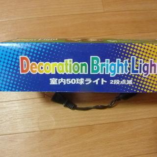 室内用 デコレーションライト