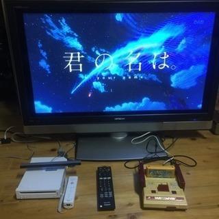 日立Wooo P37-HR01 録画機能付き プラズマテレビ20...