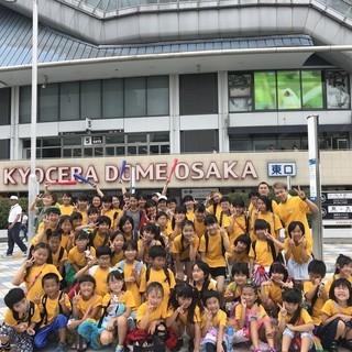 川西市のキッズダンススクールMcrew Dance Studio