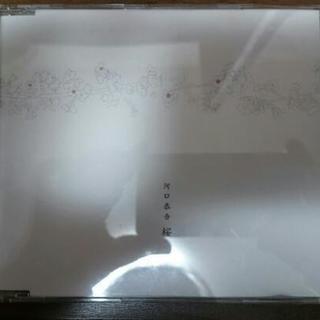 A0274/桜/河口恭吾/邦楽/CD
