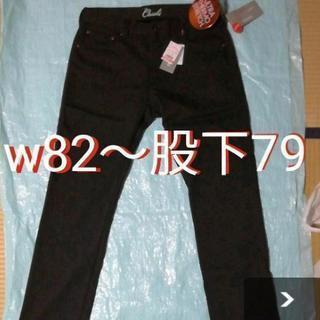 👖裏地あったかパンツW82 メンズ【新品未使用】