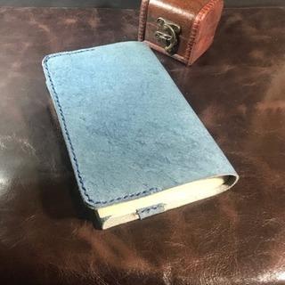 文庫本 ブックカバー レザークラフト ブルー
