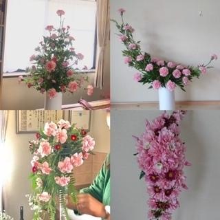 好きなお花をお仕事に!