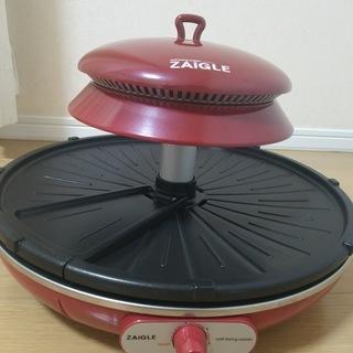 ザイグル 赤外線ロースター(レッド)