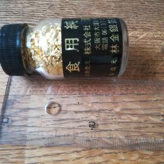食用純金箔 未使用品