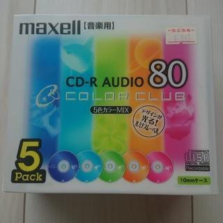 CD-R 音楽用 未開封 maxell