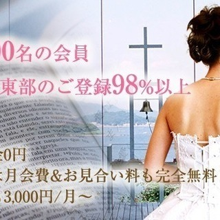 浜松で婚活!地元で婚活するなら♪結婚相談所|浜松湖西婚活サービス結い