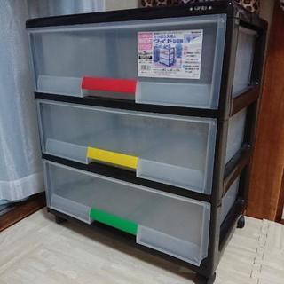 3段収納ボックス 衣装ケース
