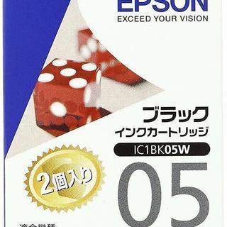 EPSON 純正インクカートリッジ IC1BK05W & IC5...