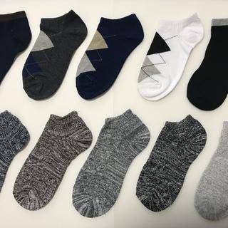 靴下 新品 まとめ売り 30足 3200円 未使用品 くるぶしソ...