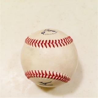 プロ野球公式ボール