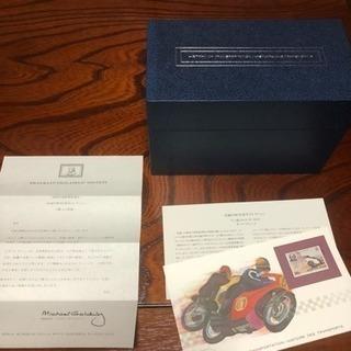 国際交通博物館協会 <交通の歴史>切手コレクション