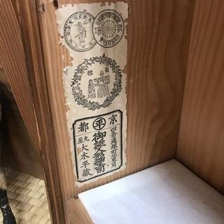 大木平蔵「大将さんと兵隊と馬」 − 京都府