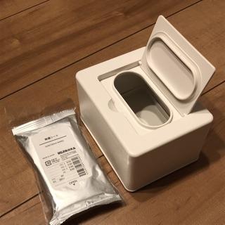 無印良品 シート入れ 除菌シートセット