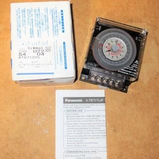 ☆パナソニック Panasonic ATB71225 A-TB7...