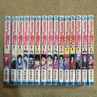 漫画 ジャンプコミックス 計35冊+メジャー14冊
