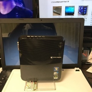 小さいパソコン