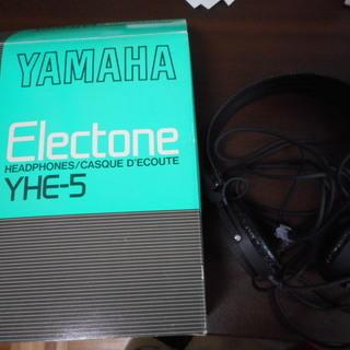 ヤマハのヘッドフォン 未使用