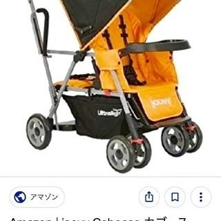 二人乗りベビーカー カブース オレンジ