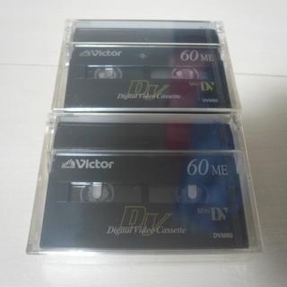 Victor mini DVテープ 未使用・未開封品 2本