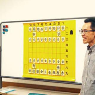 神戸市北区こども将棋教室