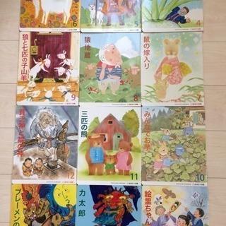 【クリスマスに、帰省準備に!】絵本12冊まとめ売り 3〜6歳