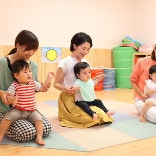 【大人気♪】楽しく遊べて子どもの力も伸ばせる! in 兵庫 伊丹市の紹介