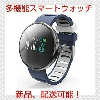 スマート腕時計,防水   スマートブレスレット 心拍計 歩数計 ...