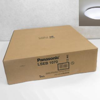 新品 パナソニック LEDシーリングライト ~8畳用 昼白色 LS...