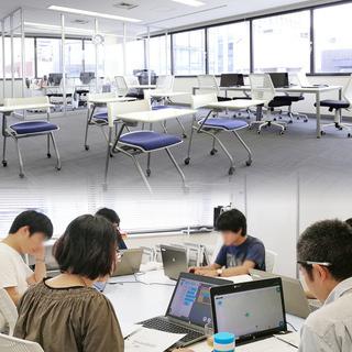 プログラム・WEB特化就労移行支援事業所 「未来のかたち」