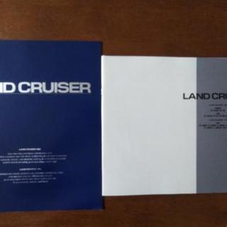 LAND CRUISER 80/70 パンフレット
